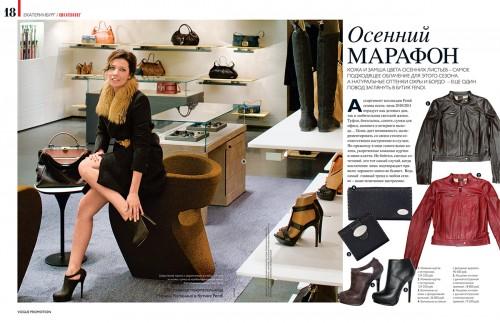 Евгений Литвинов: Марина Капанина для VOGUE PROMOTION Модный Екатеринбург