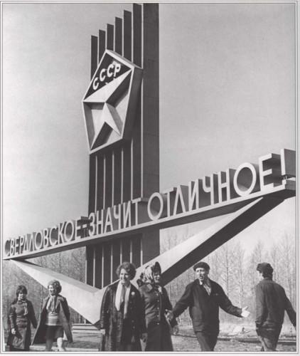 """Анатолий Грахов, """"Фотобиография"""""""