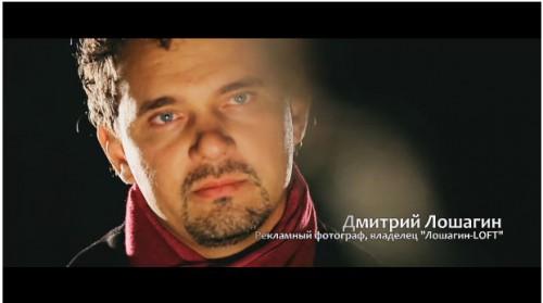 Кадр из кинопроекта http://starturfu.ru/ru/