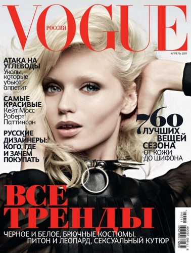 Love is Colder than Death Abbey Lee Kershaw by Hedi Slimane for Vogue Russia April 2011