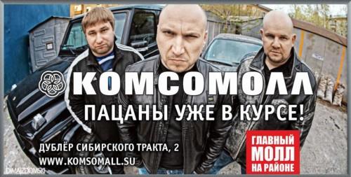 "Дмитрий Здомский, ZOOM ZOOM Photographers. Агентство ""Мания величия""."