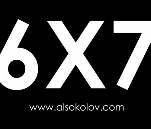 """Проект Александра Соколова """"6X7: пленка, портрет, крупный план"""