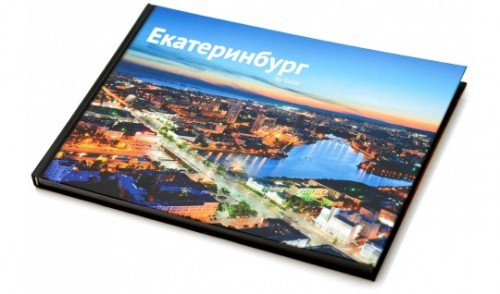 Фотоальбом «Екатеринбург by Gelio»