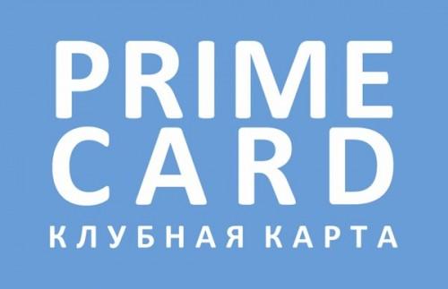 Фотошкола Сергея Преображенского и клубная карта PRIME CARD