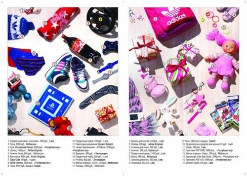 МЕГА — зимний каталог подарков к Новому году