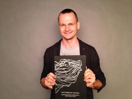 ZOOM ZOOM Photographers представили книгу о камнерезном искусстве Урала.
