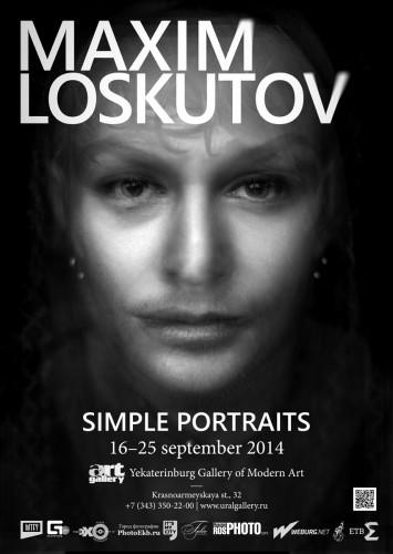 Maxim Loskutov: Simple Portraits Exhibition