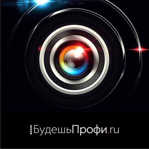Он-лайн фотокурсы от Павла Елецкого