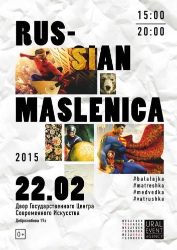 «Workshop от Ежа» «Russian Maslenica»