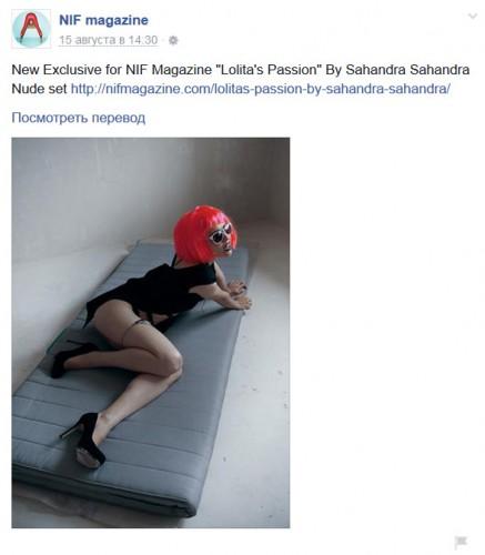 "NIF Magazine ""Lolita's Passion"" By Sahandra Sahandra"