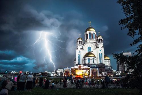 "Победители конкурса ""Наш Екатеринбург"""