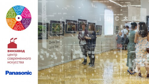 «Фотоинтенсив» в Музее изобразительных искусств