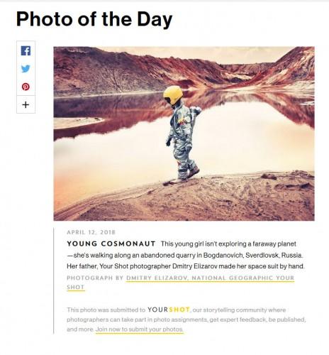 Скриншот сайта National Geographic