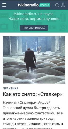 Как Александра Осипова приняли за Тарковского