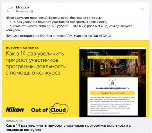 Nikon: Поиск вдохновения или маркетинговая механика?