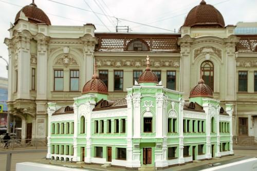 Доходный дом купца Е.И. Первушина. Екатеринбург, ул. 8 Марта, 28. Фото: Дмитрий Дегтярь
