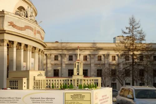 Окружной Дом офицеров. Екатеринбург, ул. Первомайская, 27. Фото: Дмитрий Дегтярь