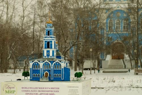 Вознесенская церковь. Екатеринбург, ул. Клары Цеткин, 11. Фото: Дмитрий Дегтярь